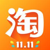 手机淘宝iPhone版6.2.0官方最新版