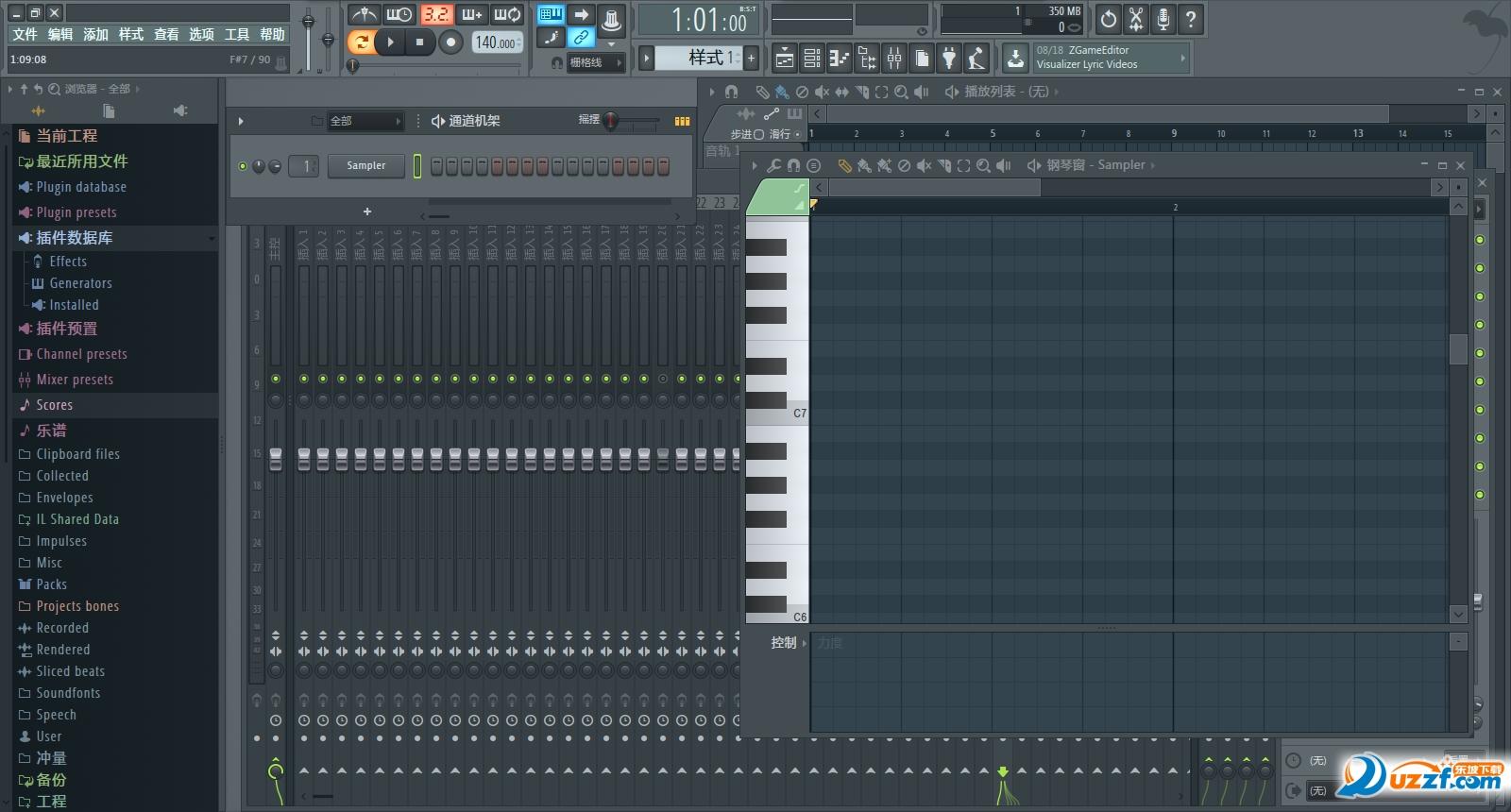 FL Studio水果编曲软件截图3