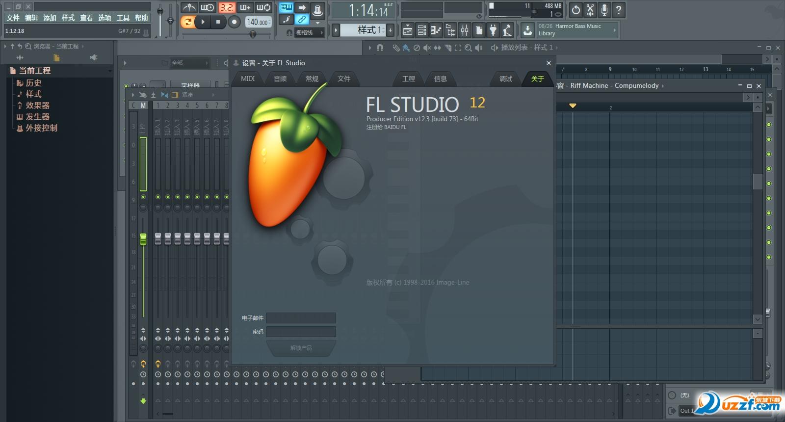 FL Studio水果编曲软件截图4