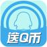 触手君刷礼包抽q币助手2.2 安卓最新版