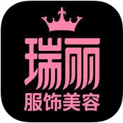 瑞丽服饰美容app3.36 苹果在线阅读版