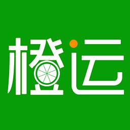 橙运司机版app2.0.3 安卓版