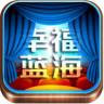幸福看app(电影票在线购买)3.2  官方安卓版