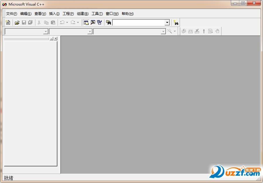 microsoft visual c++6.0完整绿色版截图1