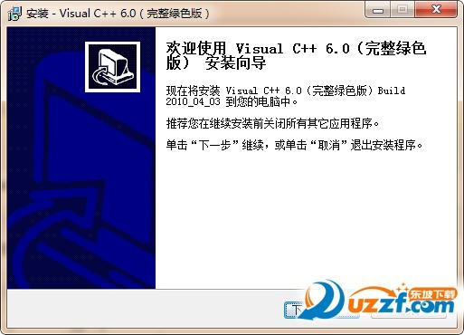 microsoft visual c++6.0完整绿色版截图0