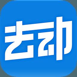 去动健身app下载(运动社交应用)4.6.3安卓版【去动健身app下载】