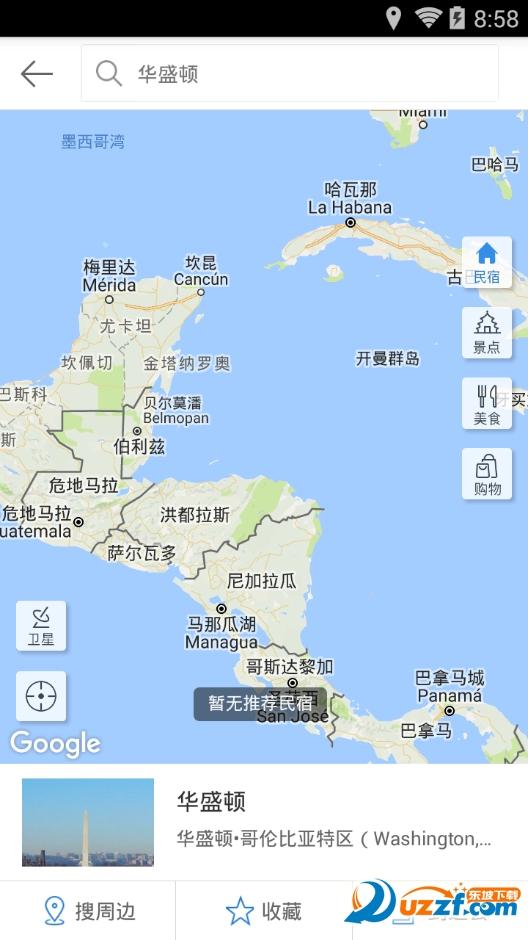 谷歌地图中国版截图