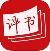 �u��大合集app�O果版