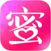 闺蜜美妆ios版2.9.5 苹果官方版