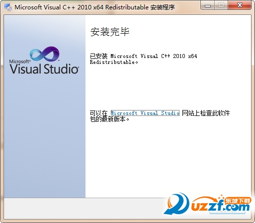 microsoft visual c++ 2010 sp1 32位/64位截图2