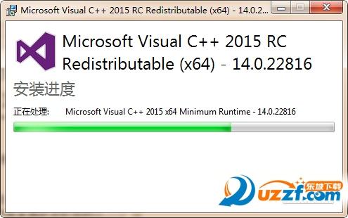 microsoft visual c++ 2015 sp1 x86/x64截图1