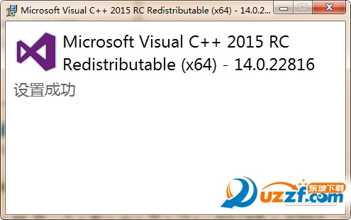 microsoft visual c++ 2015 sp1 x86/x64截图2