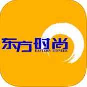 东方时尚驾校1.3.6 苹果官网版