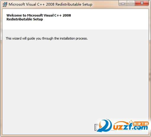 microsoft visual c++ 2008 sp1 x86/x64截图0