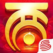 大话西游手游时间版苹果手机版1.1.55 官网最新版