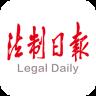 法制日报1.0.1.8 安卓版