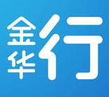 金华行智能公交2.0.3 苹果版