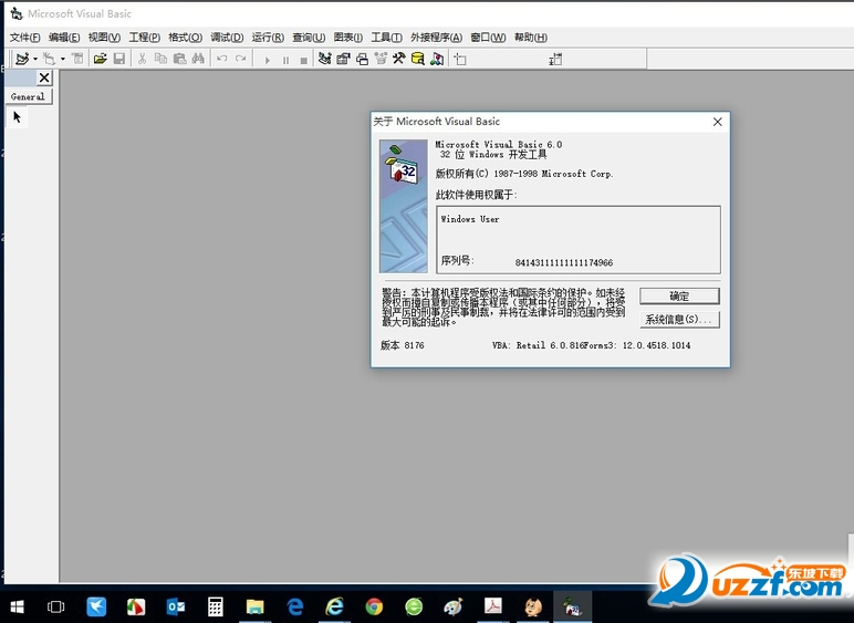 vb6.0 win10版(Visual Basic win10)截图0