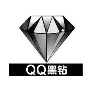 10月最新版卡永久qq黑钻图标软件免费版【附教程】