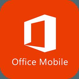 Office2017卸载工具绿色版