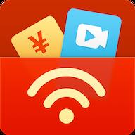 口袋手机WiFi1.2.5 安卓最新版