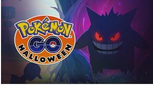 Pokémon GO万圣节版截图