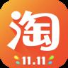 2016淘宝捉猫猫懒人版6.1.0 安卓版