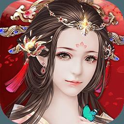 京门风月全新姻缘公测版1.6.1安卓版