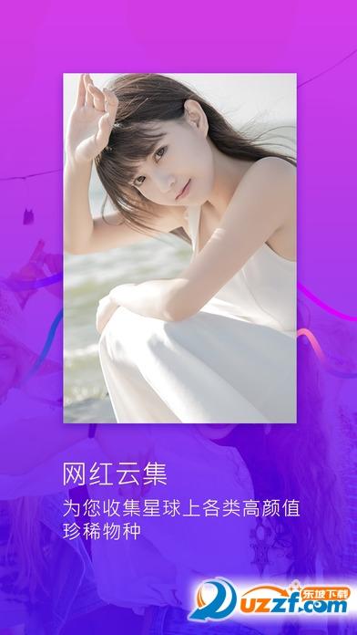 COCO直播app(全民美女视频直播秀场)截图