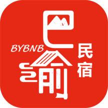 巴渝民宿1.0 安卓官网版