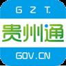 贵州通app下载(公交充值)1.1.5.98手机最新版