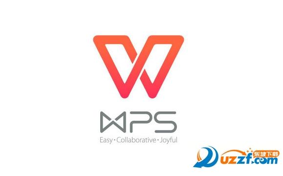 wps专业版2017下载(wps office pro 2017)截图0