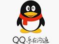 QQ8.8体验版