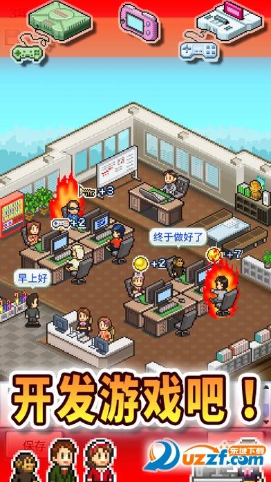 物语梦美食中文版|美食梦物语2.0官网iOS版新年美食哪些有图片