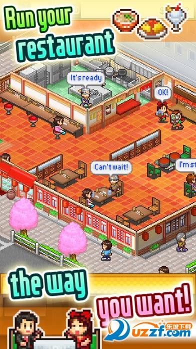 美食梦美食中文版|物语梦节目2.0官网iOS版-东做大厨教物语郝美食图片