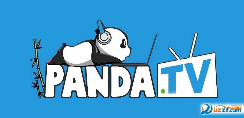 熊猫直播助手(含弹幕助手)绿色版截图1