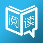 魔爪小说阅读器5.6.1.0 绿色免安装版