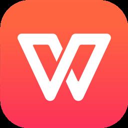 wps官方下载2017(wps office 2017个人版)10.1.0.6660全能完整版