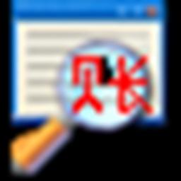 应收账款账龄分析系统1.0 官方正式版
