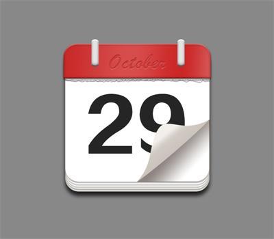 中文/ 2017年日历矢量素材分月打印版高清版 /中文/ 腾讯qq2010beta2