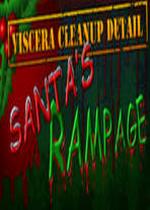 撕逼清洁工清理圣诞老人凶案现场