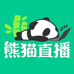 熊猫tv直播平台手机客户端2.1.0.1538官网最新版【游戏直播平台】