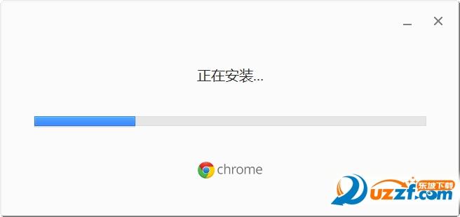 谷歌浏览器(Google Chrome)截图3