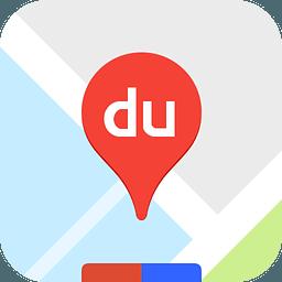 百度地图手机版10.2.5安卓最新版【官方正式版】