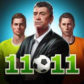 11x11足球经理2017(11x11:Football manager)1.0.1036 安卓版
