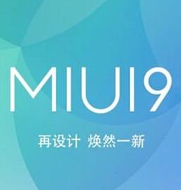 miui9刷机包专业版