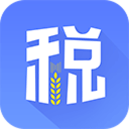 广东电子税务局app
