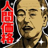 人类价值诊断中文版