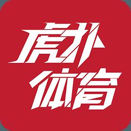 虎扑体育(最专业的体育社区)