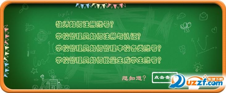 2016辽宁省中小学生法治知识竞赛平台手机端截图